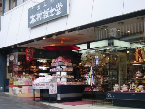 創業120年 木村桜士堂の歴史と歩み-Kyoto's Showroom
